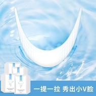 潤凰V臉面膜 一般面膜 提拉緊緻 保濕補水面膜 掛耳式面膜 小三美日 精華面膜 精華液