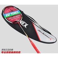 YONEX 尤尼克斯 弓箭11 ARC11羽毛球拍 弓箭10 ymqp ARC10