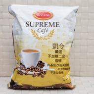特價-凱令嚴選不加糖二合一咖啡(黃豆粉取代奶精)