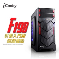 iCooby F19B 電腦機殼 2大5小 ATX/Micro ATX 無附風扇 黑色