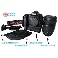 [極新品] Canon 佳能 EOS 60D(18-135鏡頭 連拍器 三號電池撐架 原廠電池*2 所有配備)