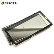 Rasta Banana 索尼XZ Premium手機保護殼SONY XZP保護套G8142