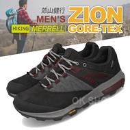 MERRELL ZION GORE-TEX 男款 郊山健行 工作鞋 登山鞋 @(J16875)LuckyShop