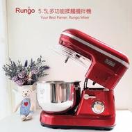Rungo 5.5L多功能抬頭式揉麵攪拌機打蛋器廚師機手套膜麵團 一年台灣到府收送保固