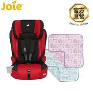 【奇哥】Joie Alevate 9個月-12歲汽座+有機棉毯