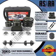 20kg Cast Iron Dumbbell Set with 30cm Barbell Connector (Black)