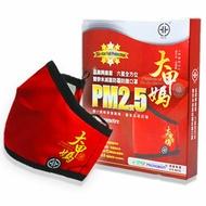 PYX 康盾級 口罩 - 大甲媽祖限量版 紅 (S/M/L)