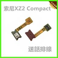 Sony Xperia Xz2 Compact To Send Wire H8324 H84 Xz2mini Xz2c Mic Cable Repair Par