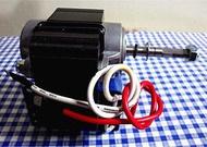 除濕機用風扇馬達(35-5066-1)(6BC)長攻牙(順轉) 110V/60Hz 適用:普騰…等-【便利網】