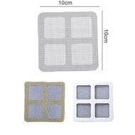 🍒QINJUE🍒 Bug Insect Adhesive Anti Mosquito Fix Window Screen Patch Stickers