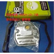 豐田 WISH 2.0 10- 7速  變速箱墊片+變速箱濾網 變速箱油網包 台製外銷件 全車系皆可詢問
