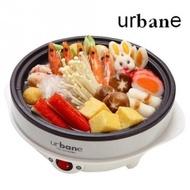 {EUPA 燦坤} Urbane 多功能美食鍋,煎.煮.炒.炸.蒸 一機多料理TSK-U2162BG /【蘑菇 蘑菇】
