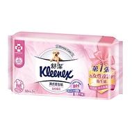 舒潔女性專用濕式衛生紙10抽X3包/串