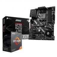 AMD Ryzen5 3400G + MSI X570 組合套餐