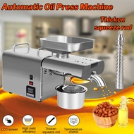 Automatic Oil Press Machine Thicken Squeeze Rod Auto Oil Press Machine Stainless Steel Expeller Household Oil Press Machine Stainless Steel Press Oil Extractor Flaxseeds Flaxseeds Sunflower Seeds Olive Extractor / Squuze Rod 110V/220V