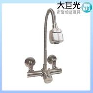 【大巨光】不鏽鋼廚房壁式水龍頭(LV-06)