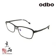 【odbo】od-1558 C04 霧黑色 方框 設計款 鈦金屬 光學鏡框 JPG 京品眼鏡