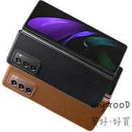 [原廠公司貨]Samsung 三星 Galaxy Z Fold2 皮革背蓋—EF-VF916LBEGWW