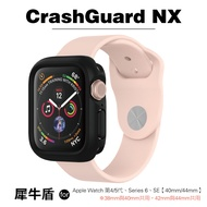犀牛盾 Apple Watch Series 6 / SE / 4/5代 / 1/2/3代 CrashGuard NX 軍規防摔手錶殼 強韌耐摔