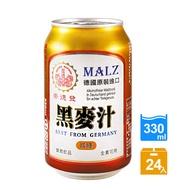 崇德發 黑麥汁Light-減糖(330mlx24罐)