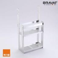 【特力屋】BRAVAT 調味罐架