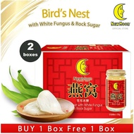 New Moon [Buy 1 Free 1] New Moon Birds Nest with White Fungus Rock Sugar 6 bottles x 150ml