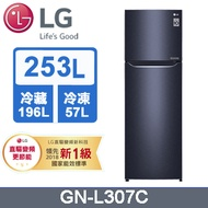 【LG 樂金】253公升變頻上下門冰箱(GN-L307C)