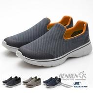 SKECHERS 男休閒運動鞋 Go Walk 4 (灰橘) 瑜珈鞋墊款 懶人鞋 健走鞋【 胖媛的店 】