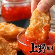 【上野物產】Costco有在賣!紅龍特級原味雞塊 x 3包(1000g±10%/包 雞塊 紅龍 炸物)