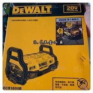 (B.C五金工具)美國 DEWALT 得偉 全新公司貨 3年保固  四充充電器+1800W 電源供應站 DCB1800
