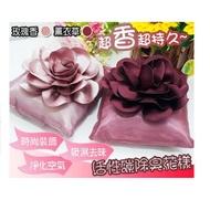 【全台第一家】萬用活性碳除臭擺飾乾燥花香氛包(薰衣草 玫瑰)