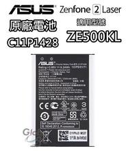 ASUS 華碩 C11P1428 原廠電池 ZenFone 2 Laser ZE500KL 2400mAh 5吋機