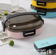 高顏值分隔飯盒304不銹鋼便當盒保溫分格餐盒學生上班族筷勺餐具