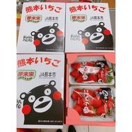 熊本草莓熊本草莓熊本草莓