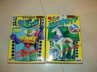 TAKARA 鋼鉄系列 STEEL JEEG 鋼鐵吉克+鋼鐵戰馬 ***炎之傳說****