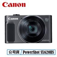 CANON PowerShot SX620HS 數位相機 SX 620 HS 台灣代理商公司貨