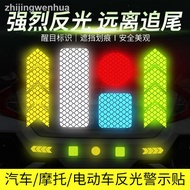 7.1❆✣Reflective Strips Stickers Car Motorcycle Reflective Stickers