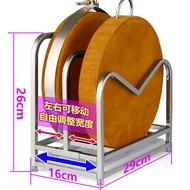 304 Stainless Steel Chopping Board Holder Kitchen Pot Cover Holder Wall Hangers Cutting Board Shelf Big Chopping Board Landing-Free Punched Storage Shelf