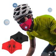 【 X-BIKE 晨昌】高效濾塵運動防護口罩 自行車族 跑步族群 通勤 騎車必備 2入[ 免運]