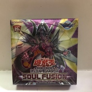 Yugioh Japanese soul fusion booster box