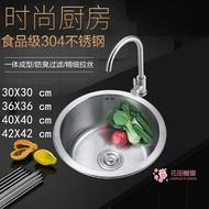 洗菜池 304不鏽鋼吧台圓形小號水槽單槽洗菜盆陽台廚房迷你洗碗洗手單盆