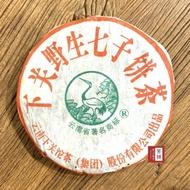 【茶韻】2006年下關野生七子餅茶357g生茶普洱茶葉禮盒(附原廠外紙盒.茶樣10g.茶針x1)