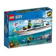 60221【LEGO 樂高積木】City城市系列-潛水遊艇