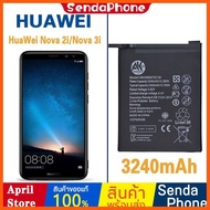 Best Quality แบตเตอรี่หัวเหว่ย AK4263 HB356687ECW BatteryHuaWei Nova 2i/Nova 3i แบต 3240mAh HuaWei 3340mAh แบตเตอรี่HuaWei หัวเหว่ย อุปกรณ์เสริมมือถือ mobile accessories อุปกรณ์ชาร์จ charger แบตเตอรี่มือถือ mobile battery