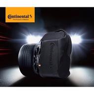 2020德國馬牌 黑色限定設計款 Continental經典背包 硬殼 電腦包 後背包