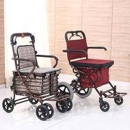 手推車 老年購物車老人代步車可推可坐手推車買菜車輕便折疊中老年助步車 MKS克萊爾