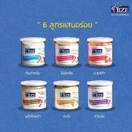 [Keto/Clean] Nize Seasonings ผงไนซ์ ผงปรุงรสคลีน ผงปรุงรสคีโต อาหารคีโต เลือก 1 รส