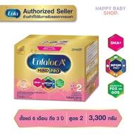 Enfalac เอนฟาแล็ค A+ นมผงสูตร 2 สำหรับทารกอายุตั้งแต่ 6 เดือนถึง 3 ปี ขนาด 3300 กรัม 1 กล่อง