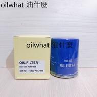 ⁂油什麼⁂ 本田 HONDA CIVIC K10 K12 ACCORD CRV FIT 機油濾芯 機油濾清器 機油芯