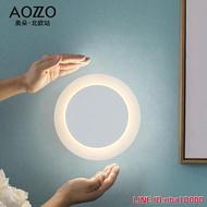 壁燈後現代簡約臥室床頭燈北歐風格led燈具個性創意書房圓形閱讀壁燈  【交換禮物】